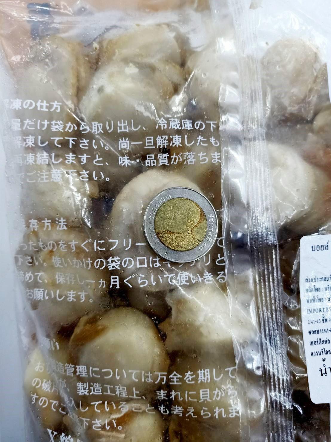Boiled Scallop from Hokkaido (Hotate) Size 60-80 Pcs. / 1000g.